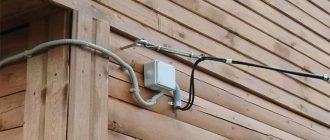 Как должен быть правильно оборудован ввод электричества в частный дом