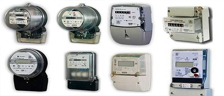 Как выбрать электрический счетчик