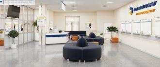 «Мосэнергосбыт» возобновляет работу четырех клиентских офисов в г. Москве