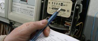 О перерасчете платы за электроэнергию для жителей частных домов, чьи приборы учета вышли за межповерочный интервал