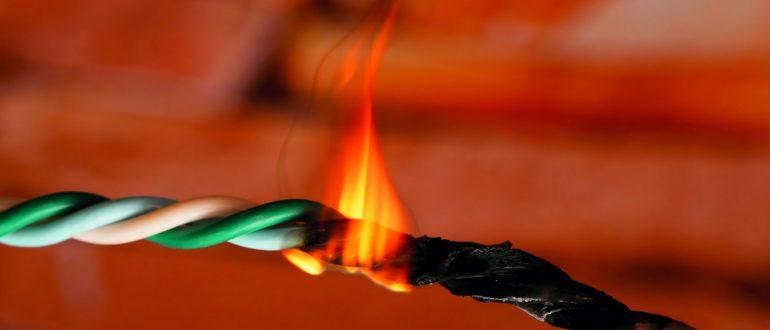 Что делать, если загорелась проводка?