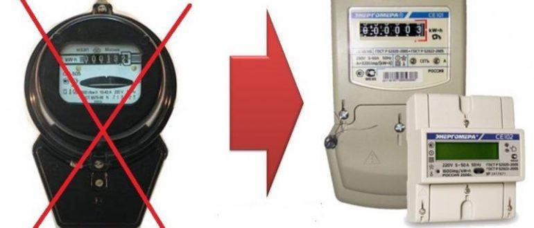 Что важно знать при замене электросчетчиков?