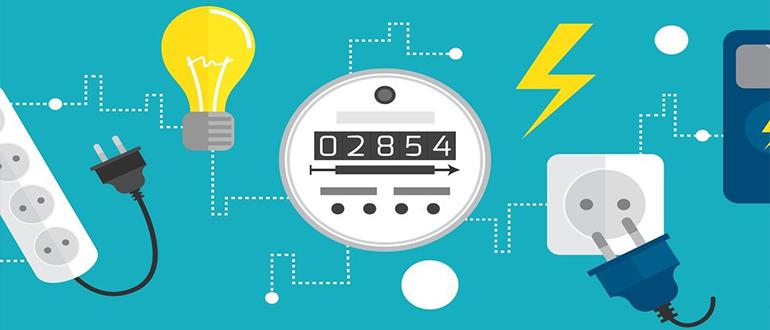 Как сэкономить электроэнергию в 2021 году?