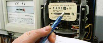 С 1 июля изменятся тарифы на электроэнергию для населения